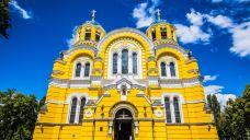 圣弗拉基米尔大教堂