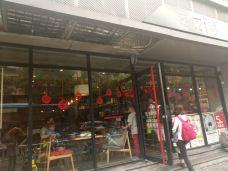 这里有意式料理(西湖店)-福州-m82****25