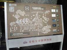 秦陵铜车马-临潼区-M23****3133