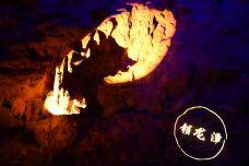 龙王洞-石门-m82****25