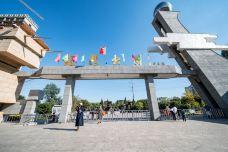 龙湾公园-葫芦岛-宫小剑