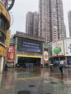 上下九步行街-广州-享受生活2013