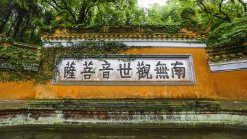 (7)上海北京南京西安精品十日游-户外活动图-驼铃网