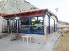 Playa Lido Rossello-阿格里真托