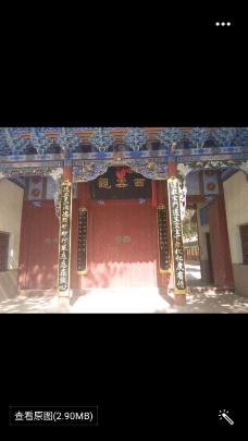 汉代画像石棺博物馆-泸州-M27****7305