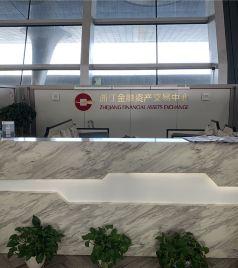 江西游记图文-九江—庐山—南昌 酒店+美食+风景游记【超多图】