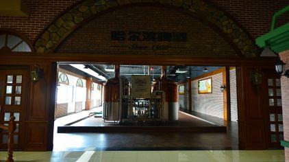 哈尔滨啤酒博物馆 1679597 (4)