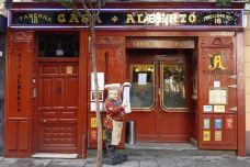 Casa Alberto-马德里-_A2016****918291