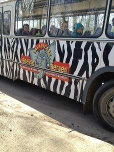 Safaripark Beekse Bergen B.V.-希尔法伦贝克