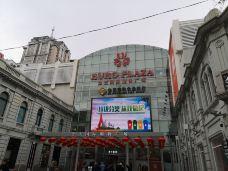 金安国际购物广场-哈尔滨-素素77