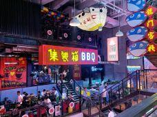 上海大悦城-上海-嘟督督