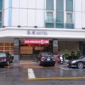 台北東姿商務旅館