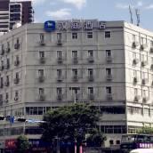 漢庭酒店(昆明穿心鼓樓地鐵站店)