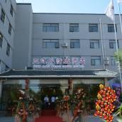 北京三江風情大酒店