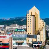 錦江都城酒店(泰山岱廟店)