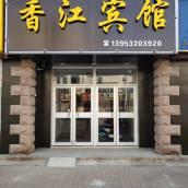 平度青島香江賓館
