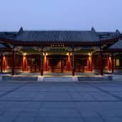 北京頤和安縵酒店