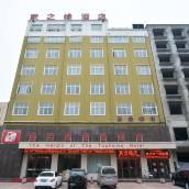 許昌鄢陵家之緣時尚酒店