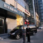 如家商旅酒店(西安北客站店)