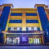 H酒店(西安鳳城八路市中醫醫院地鐵站水晶店)
