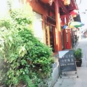 洪江丁字街客棧