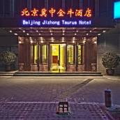 北京冀中金牛酒店