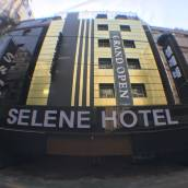 首爾Selene賓館