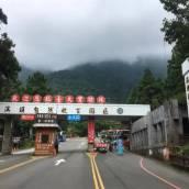 南投台大溪頭教育中心