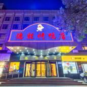 北京德勝飯店