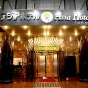 成田亞洲酒店