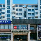 怡萊酒店(上海野生動物園店)