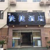 青島愛客友快捷酒店