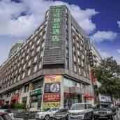 互欣精品酒店(上海新國際博覽中心店)