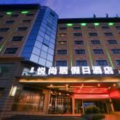 上海浦東機場悅尚居假日酒店