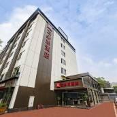 宜必思酒店(成都寬窄巷子西店)