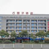 橙子酒店(郴州天龍站店)