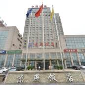 北京京燕飯店