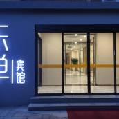 中安之家北京東單賓館