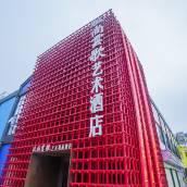 昆明玖尚雲歌藝術精品酒店