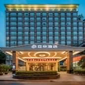 亞朵酒店(成都太古里河畔店)