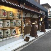 京都伏水公寓