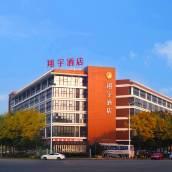 成都翔宇商務酒店