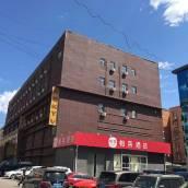 怡萊酒店(北京通州北苑店)