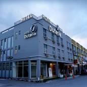 杜塔利亞公寓式酒店