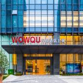 WOWQU行政酒店公寓(蘇州大學城越溪地鐵站店)