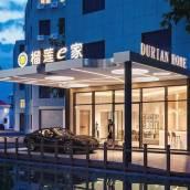 榴蓮e家酒店(上海國家會展中心店)