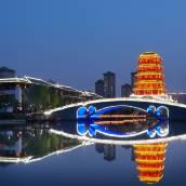 西安漢樂府酒店