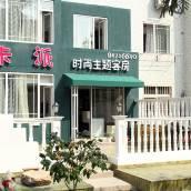 青島卡派時尚主題客房