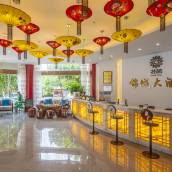 花築·麗江錦城大酒店