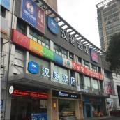 漢庭酒店(上海巨峰路地鐵站店)